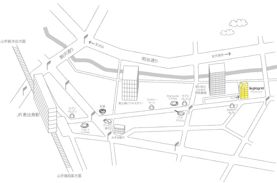 恵比寿駅からオフィスまでのマップ