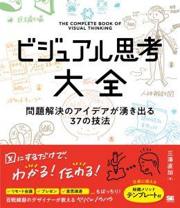 vt-book